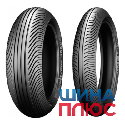 Мото шина Michelin Power Rain купить